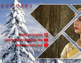 #1 para design a new refreshed Facebook banner for winter de iqbal5259