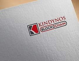 Nro 239 kilpailuun Create logo and branding for BlockChain Focused Corporationn käyttäjältä whysoserious969