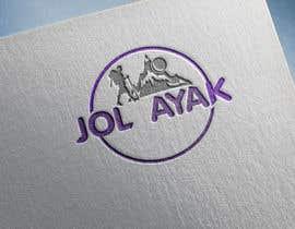 #4 for Design a Logo 3 av Anaz200