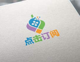 #4 para I need a slick logofor a digital marketing agency specializing in Hollywood entertainment Company is点击订阅The theme should be digital culture de unitmask