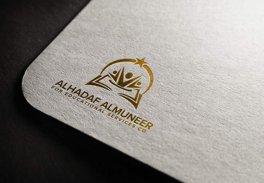 Contest Entry #241 for Logo Design - with English & Arabic text