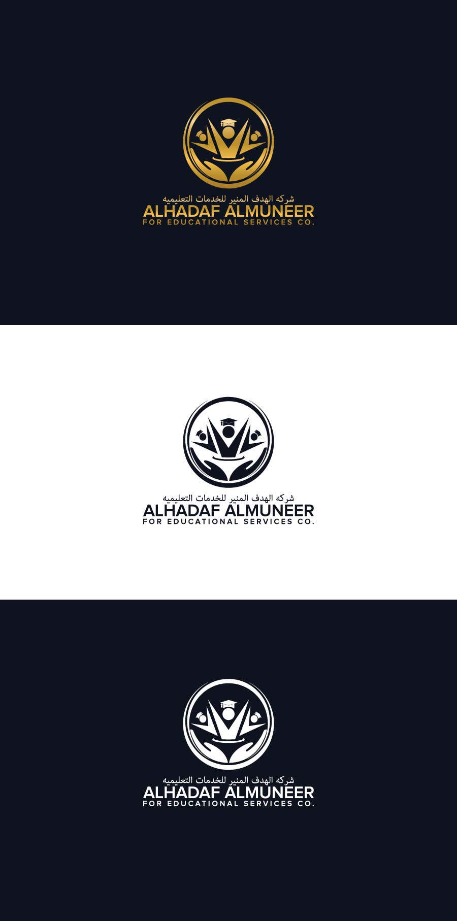 Contest Entry #255 for Logo Design - with English & Arabic text