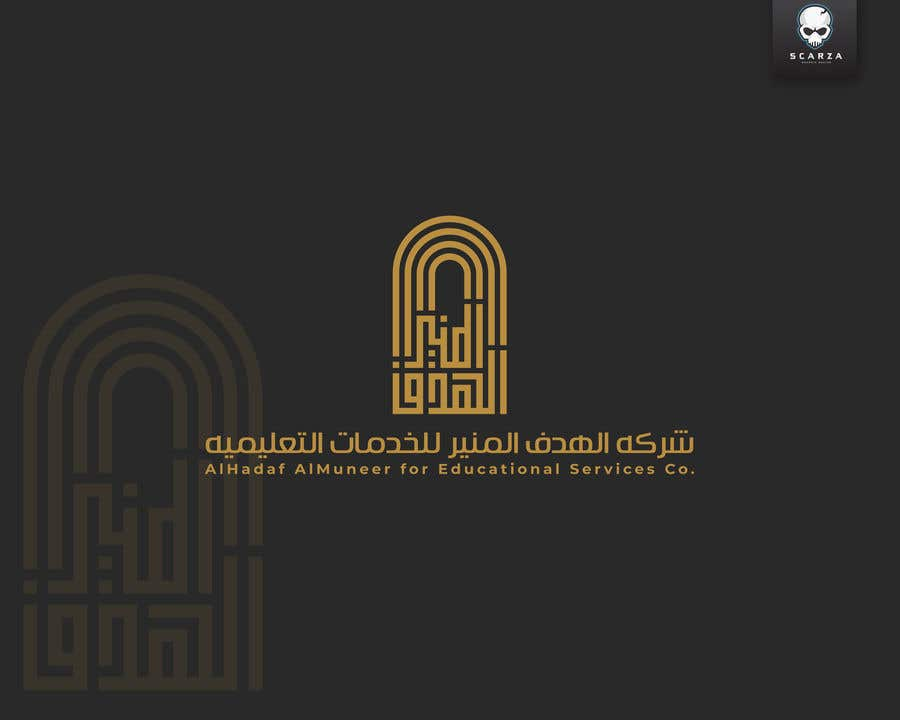 Contest Entry #145 for Logo Design - with English & Arabic text