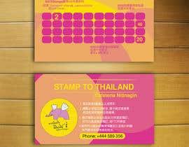#16 , Design the Membership card for Thai Restaurant. 来自 yes321456