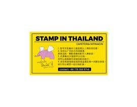 #21 , Design the Membership card for Thai Restaurant. 来自 Grafika79