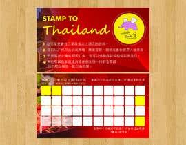 #9 , Design the Membership card for Thai Restaurant. 来自 Add7Advertise