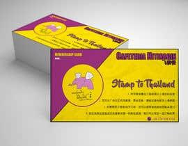 #7 , Design the Membership card for Thai Restaurant. 来自 VicentiuK