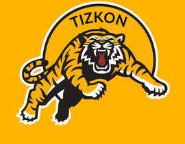 Nro 73 kilpailuun My personal logo käyttäjältä asadulislambit