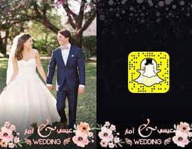 #18 для Design a Snapchat filter for a wedding (Contest #1) от ShadiHesham