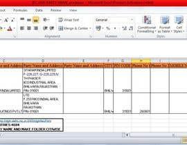 #57 untuk IEC DATA RAJASHAN oleh Pradeepaanand