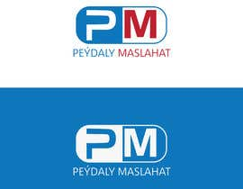 #134 for Logo Design for a Business PM by mhasanrumi007