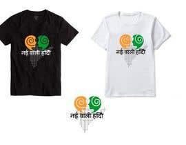 nº 10 pour Graphics  T- Shirt Design Competition par kasupedirisinghe