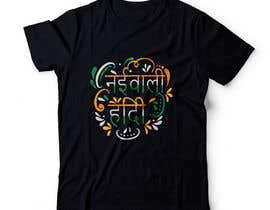 nº 45 pour Graphics  T- Shirt Design Competition par stsohel92