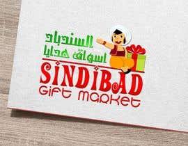 #31 for Logo and Stationery ( Arabic & English) Sindbad af g700