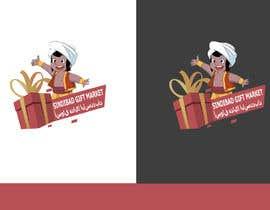 #47 for Logo and Stationery ( Arabic & English) Sindbad af dima777d
