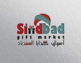 #50 for Logo and Stationery ( Arabic & English) Sindbad af Ammms17