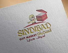 #26 for Logo and Stationery ( Arabic & English) Sindbad af designgale