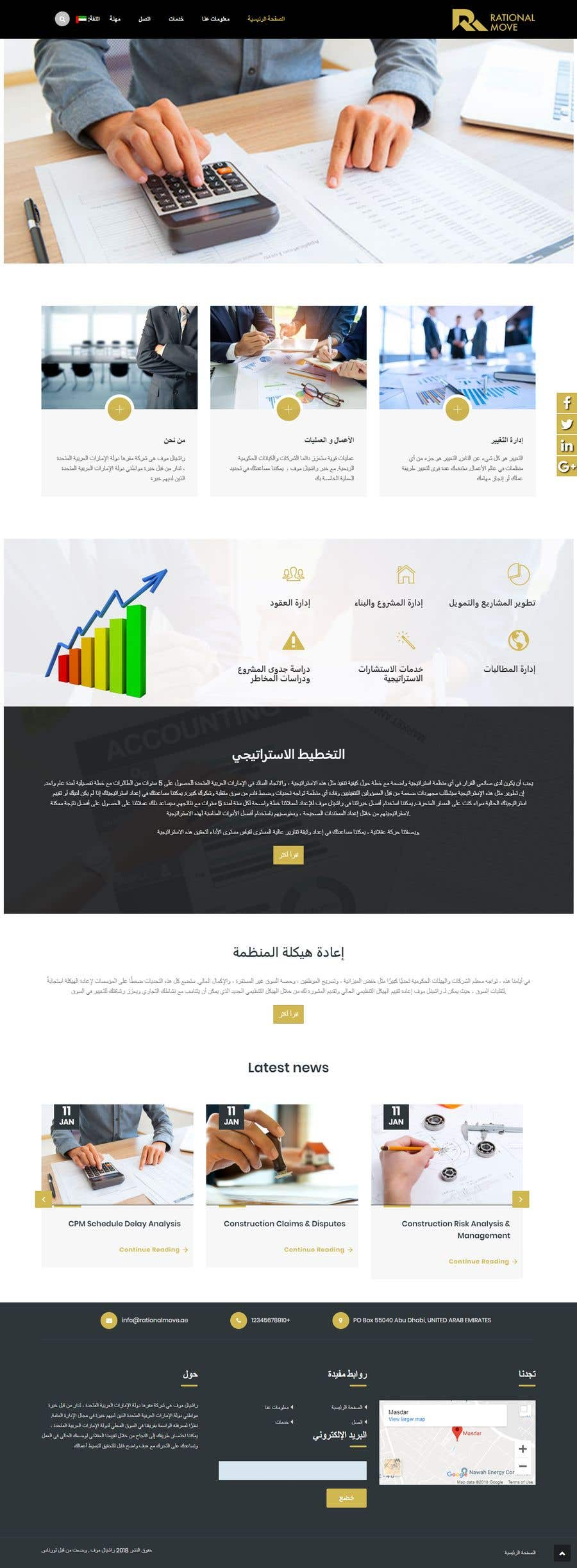 Bài tham dự cuộc thi #4 cho Translate website to Arabic and optimize it with HTML tags
