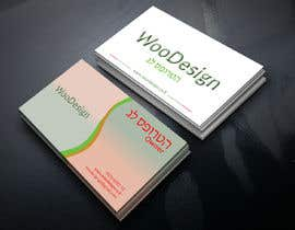 """#25 for create logo & Business Card for """"WooDesign"""" af salauddinm"""