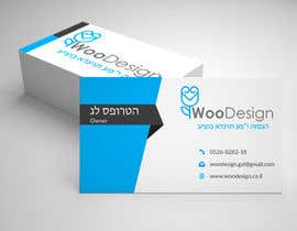 "#27 for create logo & Business Card for ""WooDesign"" af Mijanurdk"