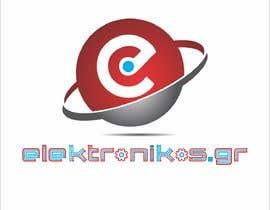 nº 151 pour Design a logo from my company-web site par ashfaqalikasuri