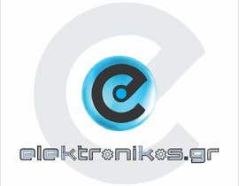 nº 159 pour Design a logo from my company-web site par ashfaqalikasuri