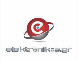 nº 161 pour Design a logo from my company-web site par ashfaqalikasuri