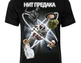 #13 for LOGO, layout T shirt design (Hi res and Vector) af younessboularas