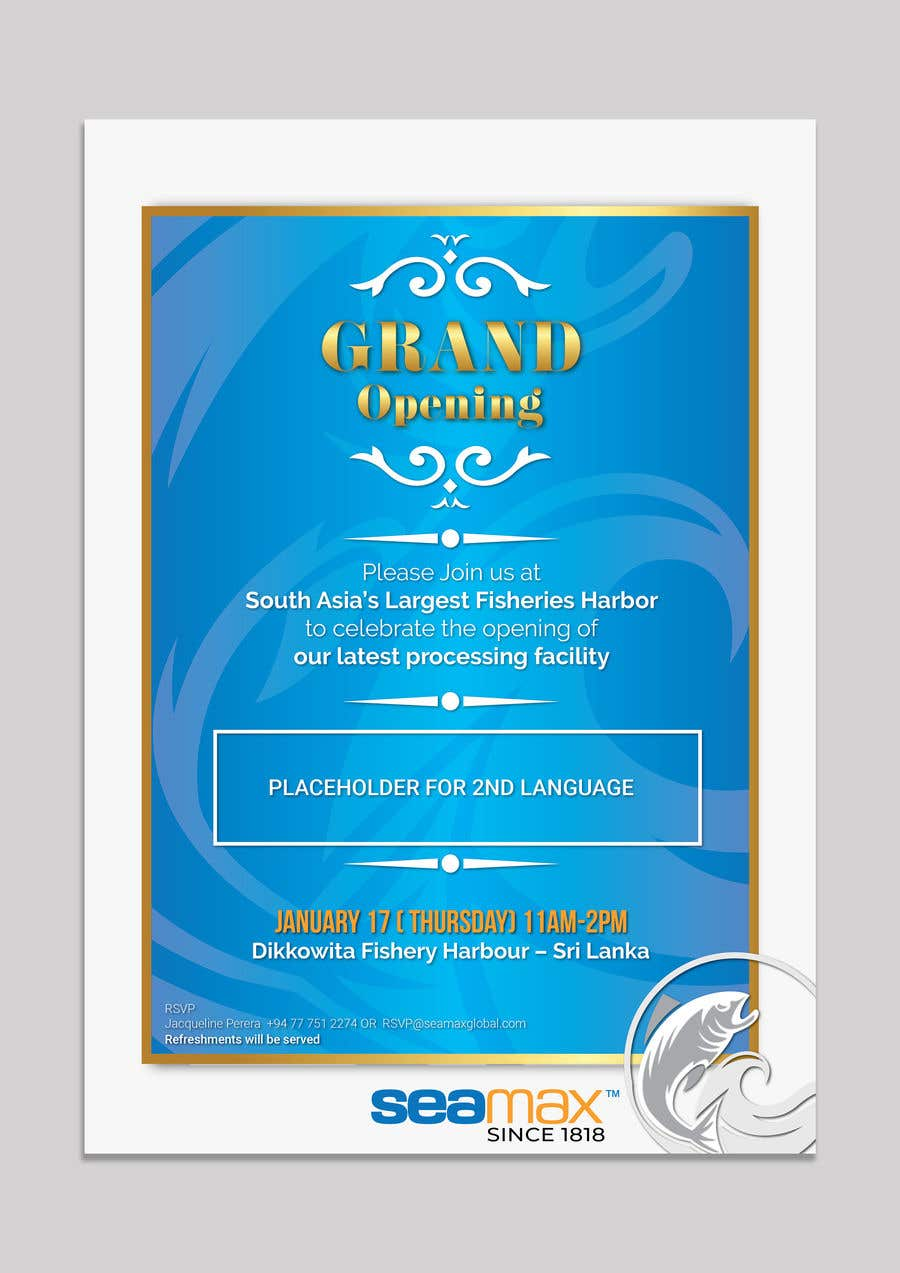 Entry 23 By Jubairahamed1 For Urgent Design A Slick