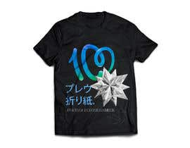 #64 for Design T-shirt for PrwOrigami 100th Kusudama by syedanooshxaidi9