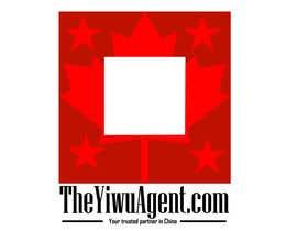 Nro 17 kilpailuun Need a logo käyttäjältä sukelchakma1990
