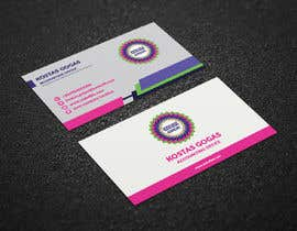 #193 для I need a business card for my Accounting Office, I attached the current design so that you can see the info I want to display. The business card should be minimal, I do not want images to take a lot of space, I clean logo would be perfect! от porikhitray14780