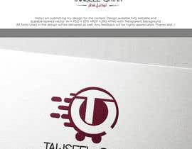 #33 cho Logo text redesign -  English & Arabic bởi Studio4B