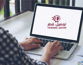 #75 cho Logo text redesign -  English & Arabic bởi shar1990