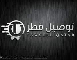 #42 cho Logo text redesign -  English & Arabic bởi habibamukti