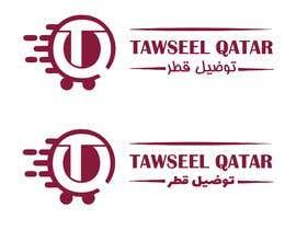 #82 cho Logo text redesign -  English & Arabic bởi SadiaEijaz01