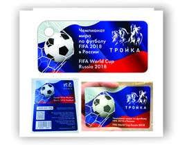 #56 для Design trading cards concept for a sport от rahmania1