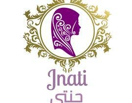 #10 для Brand Name:  Jnati Brand URL:  www.jnati.com Meaning of brand name: My Heaven Brand Description: It is a female brand that sells Muslims Women Prayer Clothes. I want a creative logo that has the combination of the attached two logos. от imaginemeh