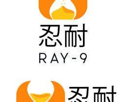 nº 30 pour créer un logo par SalmaHB95