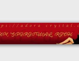#22 для Banners for Facebook, Website and worksheets от sujonyahoo007