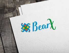 #59 , 设计一个公司Logo 来自 arazyak