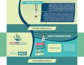 Nro 21 kilpailuun Package design käyttäjältä arondub420