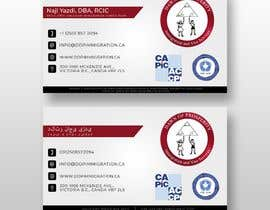 #3 za DOP Business card and headletter od EmilyAutumnn