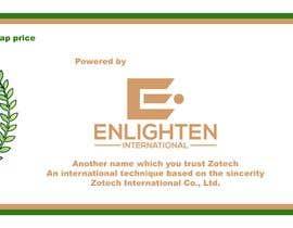 Nro 1 kilpailuun Redesign the following packaging using the two logos of Enlighten Africa and Enlighten International käyttäjältä Haky23