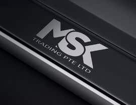 #142 za Design Company Logo od Shariful365