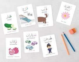 #65 pёr Children's illustrator nga FOFADesign