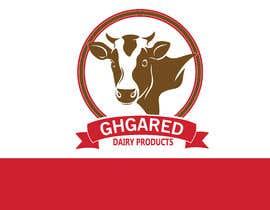 #42 pёr Create a logo for a dairy product company nga wagus0228