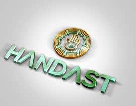 #22 pёr 3d logo design nga DatabaseMajed