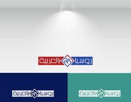 #35 za Logo Design / Branding od ZDesign4you
