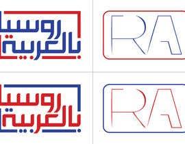 #36 za Logo Design / Branding od ataasaid